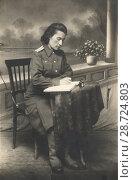 Купить «В штабе. Женщина в в воинском звании капитан делает запись в журнал», фото № 28724803, снято 6 июля 2020 г. (c) Retro / Фотобанк Лори