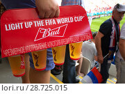 Bud Beer - Sponsor of the World Cup. Stadium field background. FIFA 2018. Редакционное фото, фотограф Нелли Сабитова / Фотобанк Лори