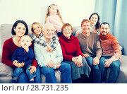 Купить «Friendly large family making numerous photos», фото № 28731235, снято 27 мая 2019 г. (c) Яков Филимонов / Фотобанк Лори