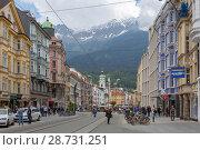 Купить «Инсбрук, Австрия», фото № 28731251, снято 18 мая 2018 г. (c) Ирина Яровая / Фотобанк Лори
