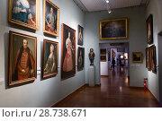Купить «Hungarian National Gallery in Buda Castle», фото № 28738671, снято 29 октября 2017 г. (c) Яков Филимонов / Фотобанк Лори