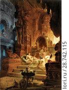Choubrac Alfred - Schérazade Et Le Sultan. Редакционное фото, фотограф Artepics / age Fotostock / Фотобанк Лори