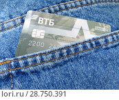 Купить «Пластиковая армейская карта ВТБ в кармане джинсов», фото № 28750391, снято 23 июня 2018 г. (c) ViktoriiaMur / Фотобанк Лори