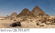 Купить «Комплекс пирамид в Гизе», фото № 28751671, снято 6 июня 2018 г. (c) Евгений Прокофьев / Фотобанк Лори