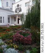 Купить «Городская картинная галерея в Тарусе, Калужская область», фото № 28753983, снято 27 сентября 2014 г. (c) Елена Орлова / Фотобанк Лори