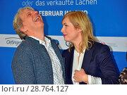 Premiere 'Timm Thaler oder das verkaufte Lachen' at Zoo-Palast. (2017 год). Редакционное фото, фотограф AEDT / WENN.com / age Fotostock / Фотобанк Лори