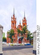 Купить «Roman Catholic Church. Parish of the Sacred Heart of Jesus in Samara, Russia.», фото № 28780227, снято 24 августа 2017 г. (c) Акиньшин Владимир / Фотобанк Лори