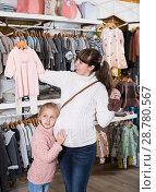 Купить «Mother and small daughter choosing clothes for baby», фото № 28780567, снято 10 января 2017 г. (c) Яков Филимонов / Фотобанк Лори