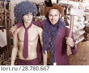 Купить «Man is staying with comically dressed dummy», фото № 28780667, снято 11 апреля 2017 г. (c) Яков Филимонов / Фотобанк Лори