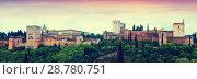 Panorama of Alhambra. Granada (2016 год). Стоковое фото, фотограф Яков Филимонов / Фотобанк Лори