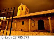 Купить «Church of Purisima Concepcion and view of Bustarviejo town, Madrid, Spain.», фото № 28785779, снято 10 января 2018 г. (c) age Fotostock / Фотобанк Лори