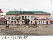 Купить «Здание торгового центра Прага в городе Вологде», фото № 28797331, снято 5 мая 2018 г. (c) Николай Мухорин / Фотобанк Лори