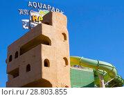 Купить «Odessa, Ukraine - August 20, 2017: Aquapark Hawaii», фото № 28803855, снято 20 августа 2017 г. (c) Guru3d / Фотобанк Лори