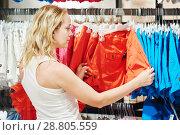 Купить «season sale, woman shopping apparel clothes», фото № 28805559, снято 22 июля 2015 г. (c) Дмитрий Калиновский / Фотобанк Лори