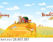 Thanksgiving autmn landscape with farm. Стоковая иллюстрация, иллюстратор Миронова Анастасия / Фотобанк Лори