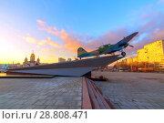Купить «The IL-2 ground attack aircraft is a monument to the labor and fighting glory of the Kuibyshevites.», фото № 28808471, снято 8 ноября 2017 г. (c) Акиньшин Владимир / Фотобанк Лори