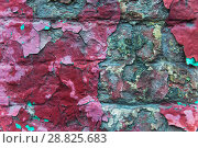 Старая кирпичная стена, окрашенная много раз. Облупившаяся краска. Фон. Текстура. Стоковое фото, фотограф Алёшина Оксана / Фотобанк Лори