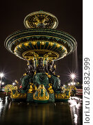 Купить «Place Concorde at night with fountains rivers and seas», фото № 28832999, снято 5 сентября 2014 г. (c) Сурикова Ирина / Фотобанк Лори