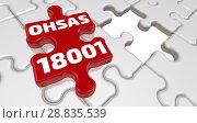 Купить «OHSAS 18001. The inscription on the missing element of the puzzle», иллюстрация № 28835539 (c) WalDeMarus / Фотобанк Лори