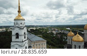 Купить «Assumption Cathedral in Vladimir - outstanding monument of white-stone architecture of Medieval Russia», видеоролик № 28835659, снято 28 июня 2018 г. (c) Яков Филимонов / Фотобанк Лори
