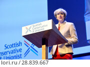 Купить «Prime Minister Theresa May, leader of the Conservative Party, addressing the annual Scottish Conservative Conference at the SECC in Glasgow. Featuring...», фото № 28839667, снято 3 марта 2017 г. (c) age Fotostock / Фотобанк Лори
