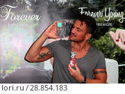Купить «Peter Andre launches his new fragrance 'Forever Young' and signs copies of his 2017 calendar at the Orchards Shopping Centre in Taunton Featuring: Peter...», фото № 28854183, снято 11 марта 2017 г. (c) age Fotostock / Фотобанк Лори