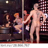 Купить «Just two weeks after Kim Woodburn, Celebrity Big Brother's Stacy Francis became the latest celeb to judge the weekly G-A-Y Porn Idol stripping contest...», фото № 28866767, снято 16 марта 2017 г. (c) age Fotostock / Фотобанк Лори