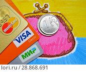 Купить «Нарисованный кошелек, кредитки и монеты», фото № 28868691, снято 14 июля 2018 г. (c) ViktoriiaMur / Фотобанк Лори