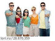 Купить «friends in sunglasses pointing at you», фото № 28870359, снято 30 июня 2018 г. (c) Syda Productions / Фотобанк Лори