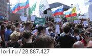 Купить «Libertarians rally against increasing pensions», видеоролик № 28887427, снято 29 июля 2018 г. (c) Потийко Сергей / Фотобанк Лори
