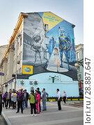 Купить «Москва, Новослободская улица, дом 10», эксклюзивное фото № 28887647, снято 26 мая 2018 г. (c) Dmitry29 / Фотобанк Лори