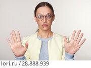 Купить «shocked woman wearing spectacles», фото № 28888939, снято 11 мая 2018 г. (c) Александр Лычагин / Фотобанк Лори