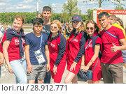 Купить «Russia, Samara, June 2018: Russian Volunteers Meet Guests of the World Cup», фото № 28912771, снято 21 июня 2018 г. (c) Акиньшин Владимир / Фотобанк Лори
