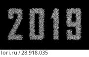 2019 New Year inscription consisting of small snowflakes on a black background. Optimal for using in screen mode. 3D rendering. Стоковая иллюстрация, иллюстратор LVV / Фотобанк Лори
