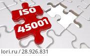 Купить «ISO 45001. The inscription on the missing element of the puzzle», иллюстрация № 28926831 (c) WalDeMarus / Фотобанк Лори