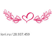 Купить «Dividers vector isolated. Horizontal vintage line with heart. Decorative page rules. Separation select text», иллюстрация № 28937459 (c) Happy Letters / Фотобанк Лори