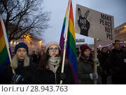 Demonstration of students against the policy of Gleichschaltung in large parts of society by the governing party PIS (2016 год). Редакционное фото, агентство Caro Photoagency / Фотобанк Лори