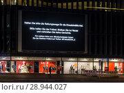 Berlin, Germany, police operation at the Christmas market on Breitscheidplatz (2016 год). Редакционное фото, агентство Caro Photoagency / Фотобанк Лори