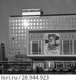 Купить «Berlin, GDR, the Hotel Berolina behind the cinema International in the Karl-Marx-Allee», фото № 28944923, снято 7 июня 1964 г. (c) Caro Photoagency / Фотобанк Лори