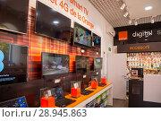 Купить «Republic of Moldova, Chisinau - Branch of the mobile operator Orange», фото № 28945863, снято 27 августа 2016 г. (c) Caro Photoagency / Фотобанк Лори
