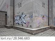 Купить «Berlin, Germany, bunker in Reinhardtstrasse in Berlin-Mitte», фото № 28946683, снято 21 июня 2016 г. (c) Caro Photoagency / Фотобанк Лори