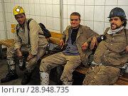 Купить «Germany, North Rhine-Westphalia - Mine Hamm-Ost», фото № 28948735, снято 24 ноября 2010 г. (c) Caro Photoagency / Фотобанк Лори