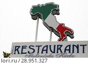Купить «Warnemuende, symbol photo, Italian restaurant», фото № 28951327, снято 8 апреля 2017 г. (c) Caro Photoagency / Фотобанк Лори