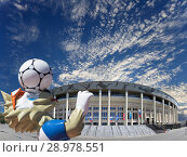 Official mascot of the 2018 FIFA World Cup in Russia-- wolf Zabivaka and Luzhniki Olympic Complex -- Stadium for the 2018 FIFA World Cup. Moscow. Стоковое фото, фотограф Владимир Журавлев / Фотобанк Лори