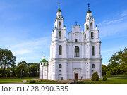 Купить «Софийский собор. Полоцк. Беларусь», фото № 28990335, снято 8 июля 2018 г. (c) Сергей Афанасьев / Фотобанк Лори