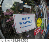 Купить «A sign in the window of a bakery in New York advertises for workers, seen on Saturday, June 9, 2018. (© Richard B. Levine).», фото № 28999535, снято 9 июня 2018 г. (c) age Fotostock / Фотобанк Лори