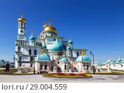 Купить «Panorama of the Voskresensky New Jerusalem stauropegial monastery in town Istra, Moscow region. Russia», фото № 29004559, снято 27 августа 2018 г. (c) Наталья Волкова / Фотобанк Лори