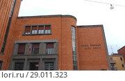 Купить «Primary School A. Costa in Ferrara, Italy», видеоролик № 29011323, снято 24 ноября 2017 г. (c) BestPhotoStudio / Фотобанк Лори