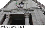 Купить «Post Office of Center in Ferrara, Italy», видеоролик № 29011331, снято 24 ноября 2017 г. (c) BestPhotoStudio / Фотобанк Лори