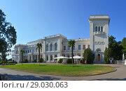 Купить «Ливадийский дворец, Ялта. 2018», фото № 29030063, снято 12 июля 2020 г. (c) Игорь Архипов / Фотобанк Лори